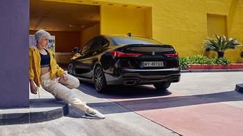 Oferta specjalna BMW serii 1 i BMW serii 2.