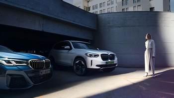 Samochód elektryczny czy hybrydowy BMW.