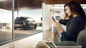 Samochody elektryczne BMW.