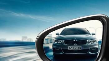 BMW z Inchcape.