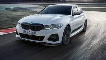 BMW serii 320d xDrive w pakiecie M Performance.