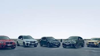 87 Samochodów dostępnych od ręki! Zyskaj do 38%.