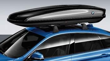 BMW M-cars Bagazniki