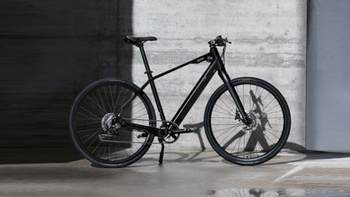 Rower elektryczny BMW