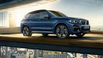 BMW X3. Oferta dla grup zawodowych.