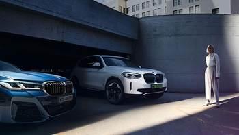 Elektromobilność BMW.