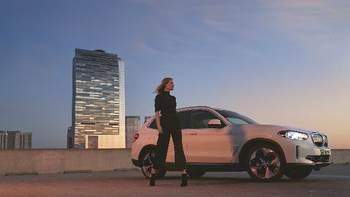 Przyszłość elektryzuje. Modele elektryczne BMW z dopłatą do 27 000 PLN.