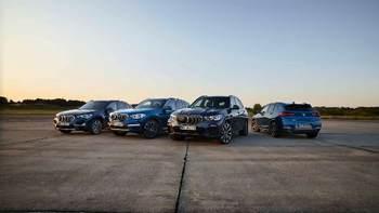 BMW gotowe do odbioru