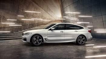 BMW SERII 6 GRAN TURISMO.