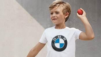 Miesiąc dziecka w BMW.
