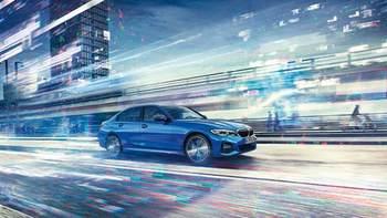 Nowe BMW serii 3.