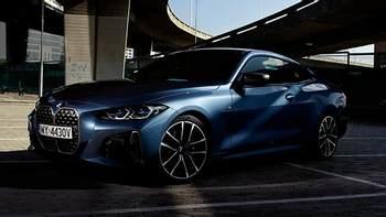 Nowe BMW serii 4 Coupé.
