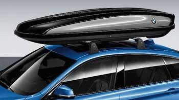BMW M-Cars Bagażniki