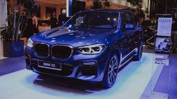Premiera BMW X3