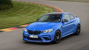 M2 CUP