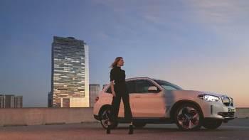 Modele elektryczne BMW z dopłatą.