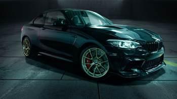 BMW M2 CS.