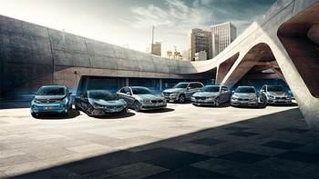 BMW iPerformance.