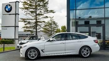 BMW 320i xDrive, Sport Line, 184 KM