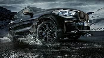 Oferta specjalna-koła BMW.