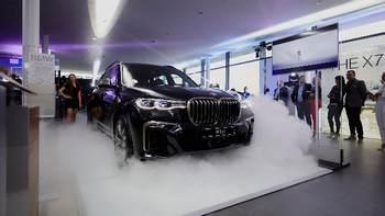 BMW X7 Premiera