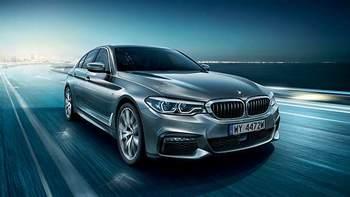 samochody BMW Limuzyna serii 5