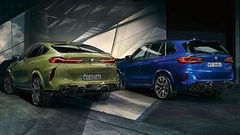 BMW X5 M oraz X6 M.