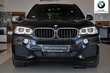 BMW X5 F15 Czarny używany Prawy tył