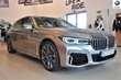 BMW Serii 7  Jasnoszary używany Prawy tył