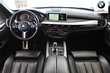 BMW X5 F15 Biały używany Przedni